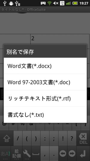 document_309