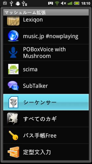 mushroomsequencer_002