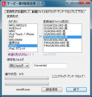 動画 ファイル 形式