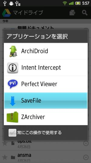 savefile_001