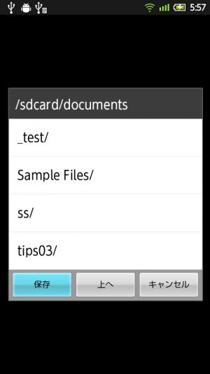 savefile_002