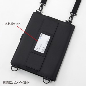 121017-a-tabcase08