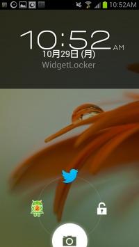Screenshot_2012-10-29-10-52-32