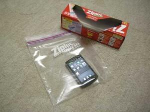 Zip 01 300x225