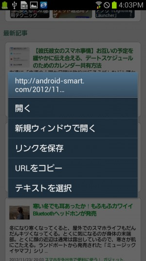copy_paste_4