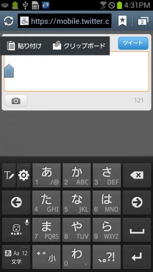 copy_paste_5