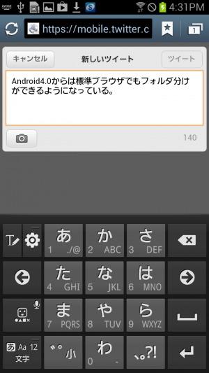 copy_paste_6