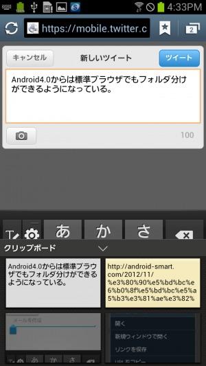 copy_paste_7