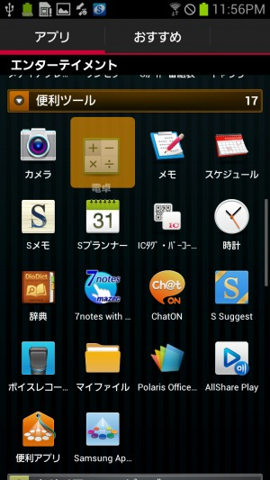 drawer_3