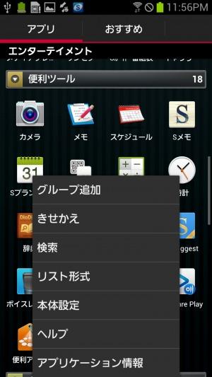 drawer_4