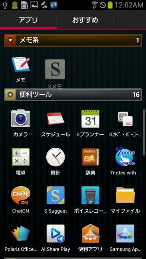 drawer_6