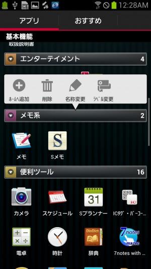 drawer_7