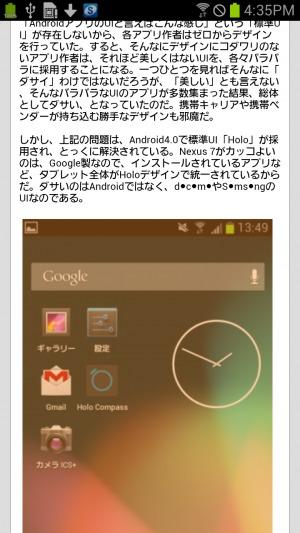 image_dl1