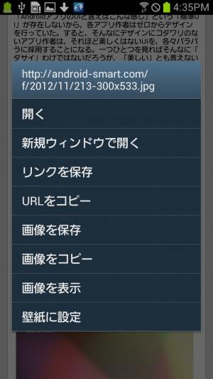 image_dl2
