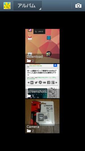image_dl3