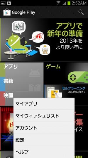 app-recent1