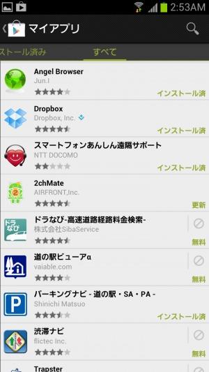 app-recent2