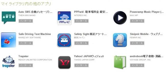 app-recent5