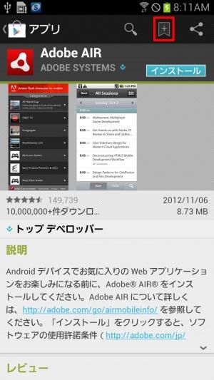 app_wishlist1