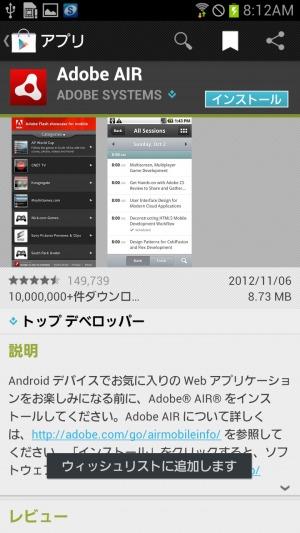 app_wishlist2