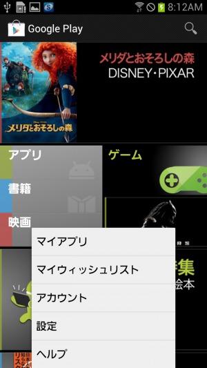 app_wishlist3