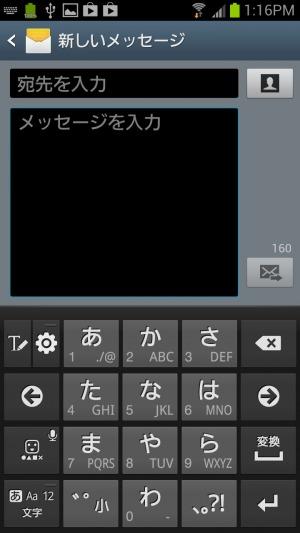 keyboard5