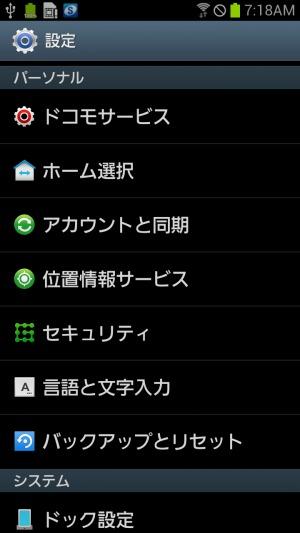 multi_account1