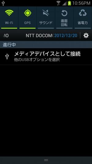 music-put1