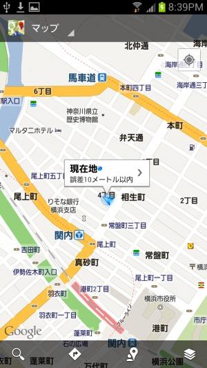street-view1