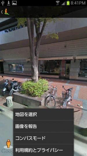 street-view5