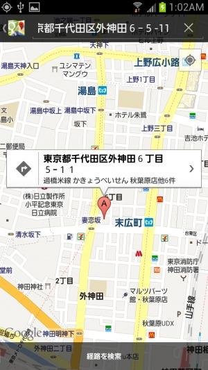 street-view6