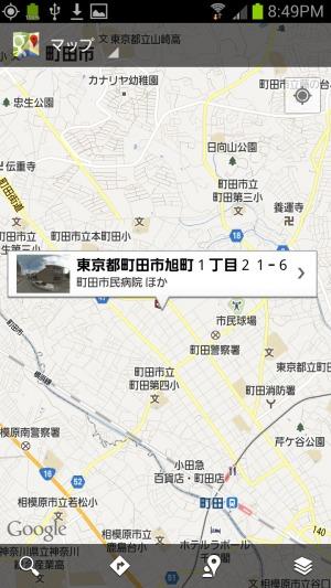street-view7