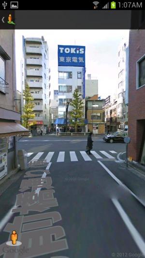 street-view9
