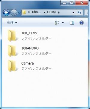 where-image2