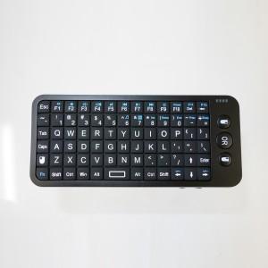 120122-a-keymouse04