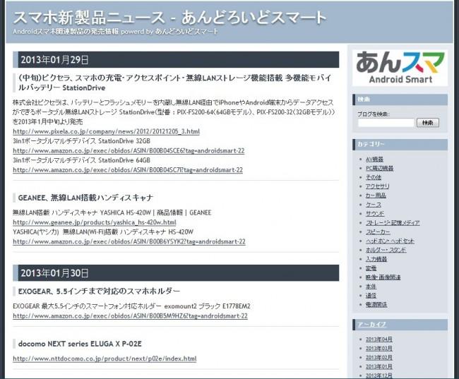 130131-a-sumahonews02