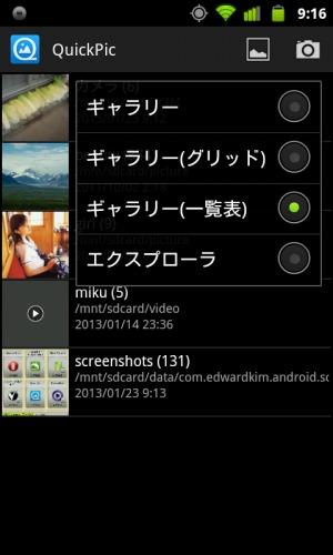 oldspeedup-mediaapp12