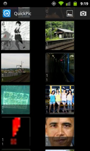 oldspeedup-mediaapp15