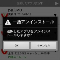 oldspeedup-uninstall0