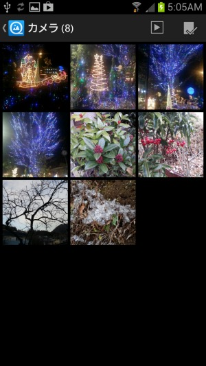 photo-folder1