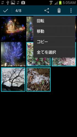 photo-folder2