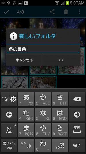photo-folder4