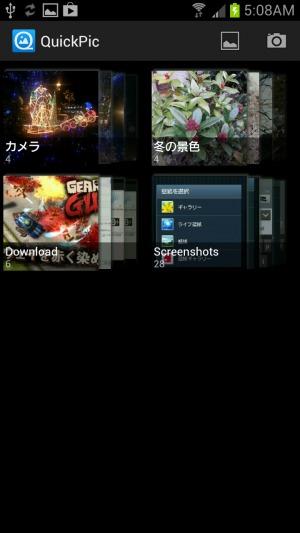 photo-folder6