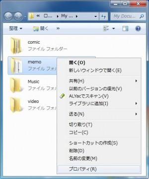 remote-file01