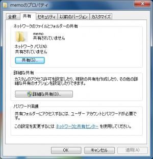remote-file02