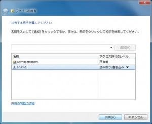 remote-file03