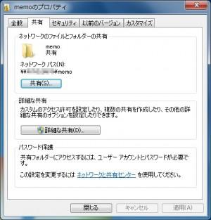 remote-file04
