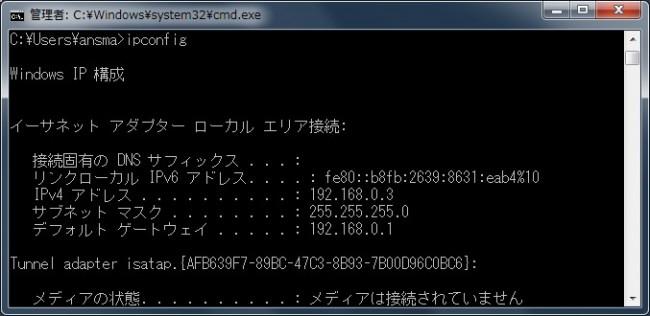 remote-file05