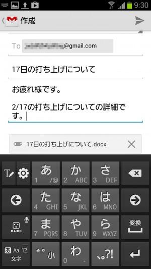 remote-file25
