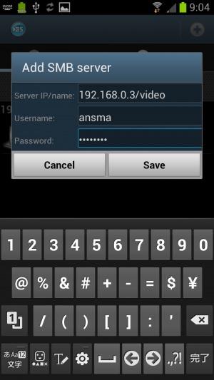 remote-media12